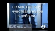Take That - Babe (превод)