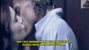 Sinan Sakic - Ljutim se na samog sebe