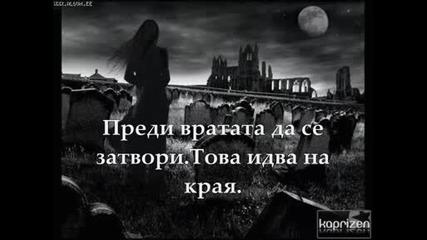 Avril Lavigne - Keep Holding On [ превод ]