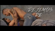Maluma - Borro Cassette ( Official Lyric Video) + Превод