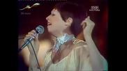 Лили Иванова ( 1977 ) - Стари Мой Приятелю