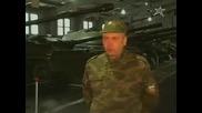 T - 90 Главният Руски Танк Днес