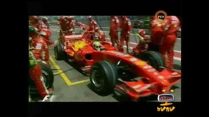 F1 Katastrofi Part2