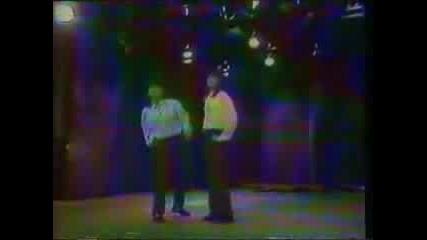 Деян И Бойко Неделчеви - Може Би Не Е Любов - 1992