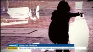 Реакции след разследване на Нова за платено осиновяване - Новините на Нова