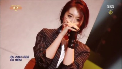 140525 Jiyeon - Never Ever @ Inkigayo