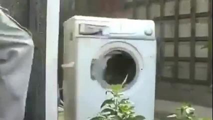 Разбиване на пералня (harlem shake)