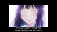 Kimi ni Todoke Епизод 6 bg sub
