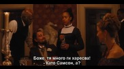Джанго без окови/django Unchained-бг.субтитри (2)част