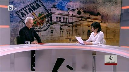 Волен Сидеров и Цветанка Ризова в общ мисловен кръг