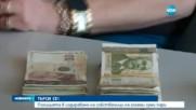 Полицията издирва собствениците на големи суми пари