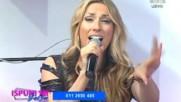 Rada Manojlovic - Bele rade - (LIVE) - Ispuni mi zelju - (TV Nasa 27.01.2016.)