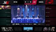 LoL - M19 vs. Hong Kong Esports - Група A Елиминационен Мач Игра 1 - IEM Катовица 2017 1-2