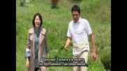 [ Bg Sub ] That Fool - Епизод 4 - 3/3