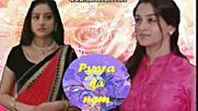 Името на любовта / Pyara ka nam епизод 110