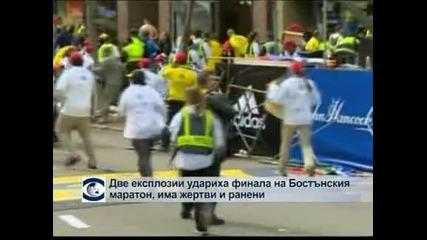 Две експлозии по време на маратона в Бостън, трима убити и над 140 ранени