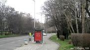Чавдар 120: А 2655 Вн по линия 4 в Бургас - втора част