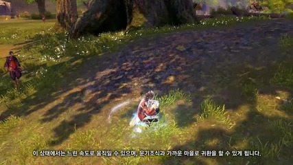 Blade and Soul - exhaustion