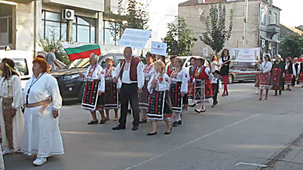 Фолклорен фестивал '' От Дунав до Балкана '' (Сезон XII - 2019 г.) 001