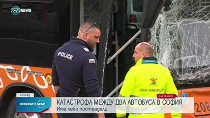 Катастрофа между два рейса в София, има пострадали пътници