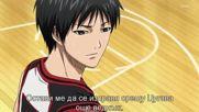 Kuroko no Basket - 8 [bg subs][720p]
