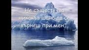 ~превод~ Alekos Zazopoulos - Ama Thelis Esi