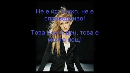 Hilary Duff-Whos that girl s bg subs