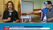 В ПОСЛЕДНИЯ МОМЕНТ: Депутатите прекрояват отново изборните правила