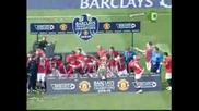 Гордеете се с Бербатов. Юнайтед и Бербатов шампиони на Англия