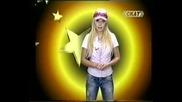 Сигнално жълто с Албена Вулева от 03,02,2007г.