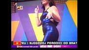 Гоца Божиновска - Моя йе несреча
