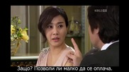 Romance Town Епизод 3 ( Част 2 ) + bg subs