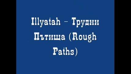 Bg Rap 2012 Illyatah - Трудни Пътища (rough Paths)