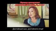 Кралско наследство - 21 еп. финал (rus subs)
