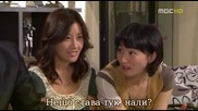[bg sub] 9 end, 2 outs ep 13 1/4