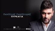 Pantelis Pantelidis - Pyrkagia (new Single 2015)