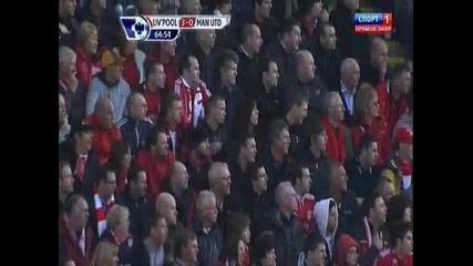 Liverpool vs Man U 06.03 (3)