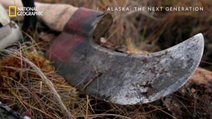 Прекалено млад, за да умре | сезон 1Б | Аляска: Следващо поколение | National Geographic Bulgaria