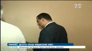 Сваленият от власт видински кмет обжалва решението - Новините на Нова