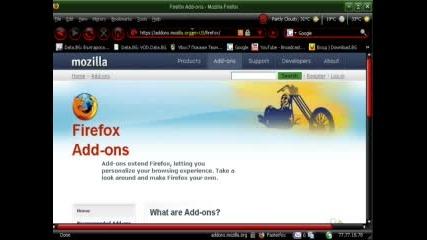 Ускоряване На Mozilla Firefox (cool)