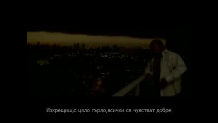 Timbaland Feat. Keri Hilson Nicole Scherzinger - Scream (превод)