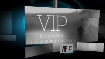 VIP #1