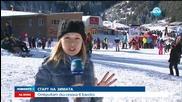 Първи туристи в големите зимни курорти