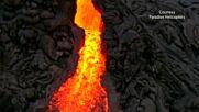 Течна лава потече от вулкан в Хаваите