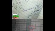 Това може да се види само в България (смях) !