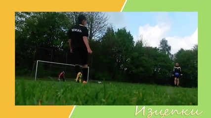 Футболни изцепки