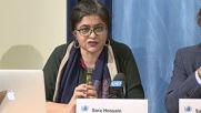 Switzerland: Israel violated 'human rights and intl humanitarian law' - UN