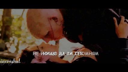 2012 Страхотна Гръцка ~ (превод) Не искам да си спомням
