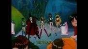 Sailor Moon Supers - Епизод 161 Bg Sub
