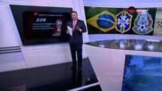 Как Бразилия закачи мексиканския скалп на колана си?